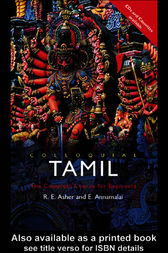 Colloquial Tamil (eBook And MP3 Pack) by E. Annamalai