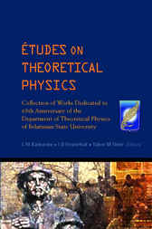 Etudes On Theoretical Physics by L M Barkovsky