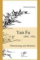 Yan Fu (1854-1921)