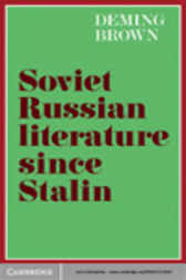 Soviet Russian Literature since Stalin by Deming Bronson Brown