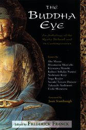 The Buddha Eye