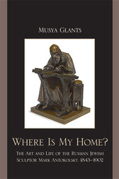 Where Is My Home? by Musya Glants