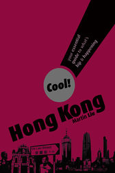 Cool! Hong Kong by Martin Liu