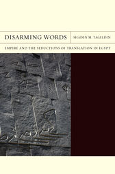 Disarming Words