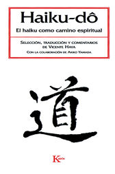 Haiku-do by Vicente Haya