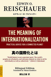 The Meaning Of Internationalization Ebook By Edwin O border=