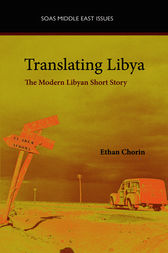 Translating Libya by Ethan Chorin