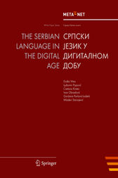 The Serbian Language in the Digital Age by Georg Rehm