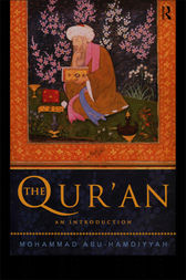 The Qur'an by Muhammad Abu-Hamdiyyah