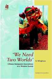 We Need Two Worlds by Li Minghuan