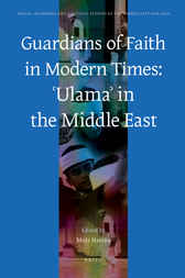 Guardians of Faith in Modern Times by Meir Hatina