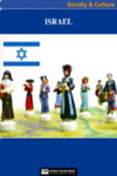 Israel Society & Culture Complete Report by World Trade Press