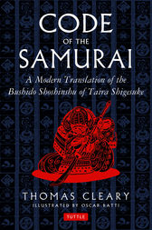 Code of the Samurai by Thomas Cleary