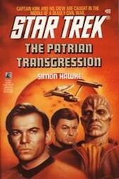 Star Trek: Patrian Transgression by Simon Hawke