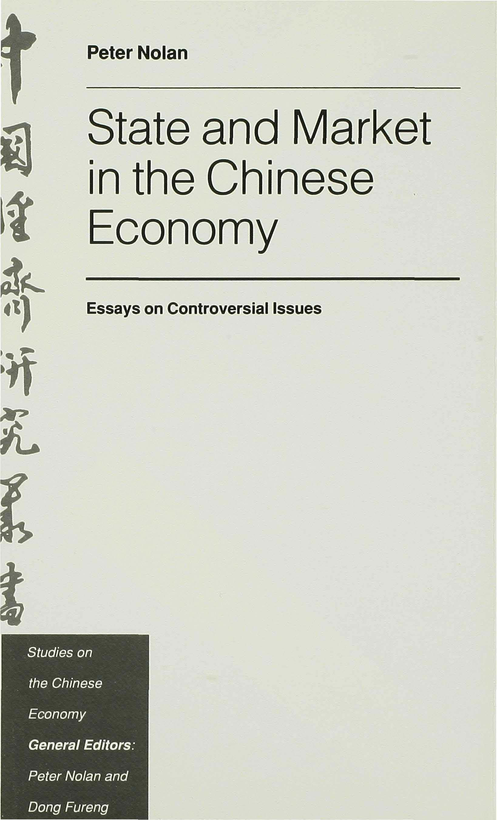 Download Ebook State and Market in the Chinese Economy by Peter Nolan Pdf