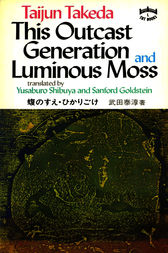 This Outcast Generation and Luminous Moss by Taijun Takeda