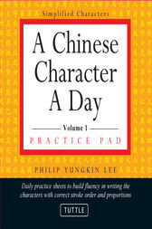 A Chinese Character a Day Practice Pad Volume 1 by Philip Yungkin Lee