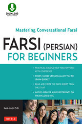 Farsi (Persian) for Beginners by Saeid Atoofi