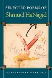 Selected Poems of Shmuel HaNagid by Shmuel HaNagid