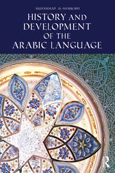 History and Development of the Arabic Language by Muhammad al-Sharkawi